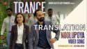 TRANCE noolupoya song lyrics translation