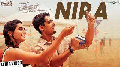 Nira Song Lyrics – Takkar (Movie) | by Sid Sriram & Gautham Menon
