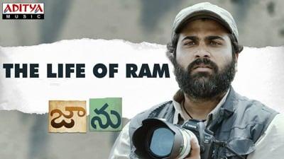 The Life Of Ram Full Song lyrics Jaanu