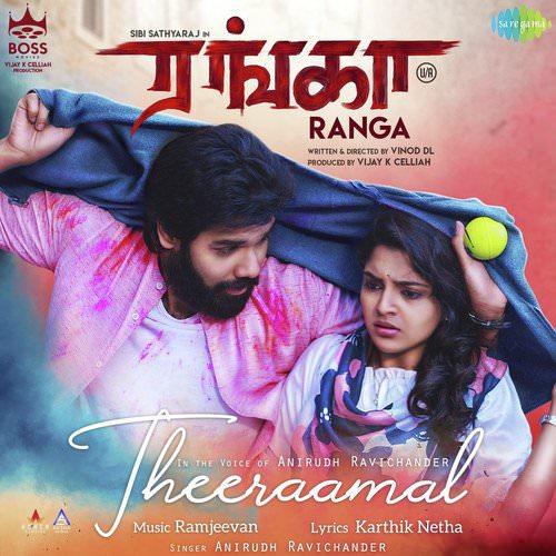 Theeraamal-Ranga-Tamil-lyrics