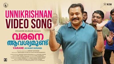 Varane Avashyamund Unnikrishnan Song lyrics