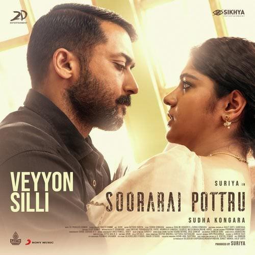 Veyyon Silli (From Soorarai Pottru) lyrics veyon silli