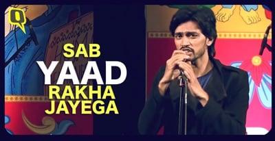 aamir aziz sab yaad rakha jayega lyrics in English