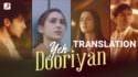love aajkal 2 Yeh Dooriyan song lyrics meaning