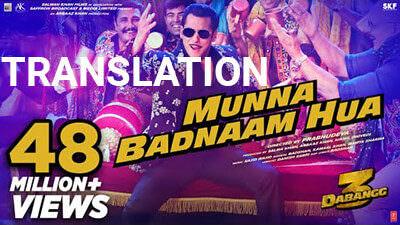 Munna Badnaam Hua Lyrics English Translation | Dabangg 3 Movie