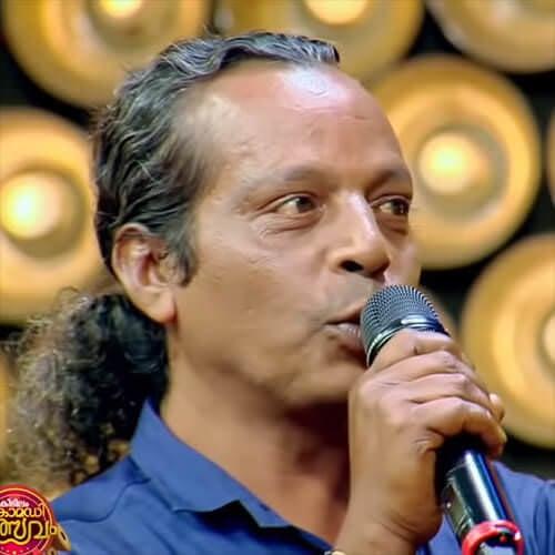 palom palom nalla nadappalam malayalam lyrics
