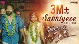 sakhiye song lyrics from thrissur pooram