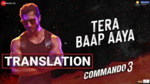 tera baap aaya lyrics in english