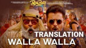 walla walla lyrics pagalpanti