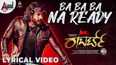 Ba Ba Ba Na Ready Song Lyrics – Roberrt | (Robert Kannada Movie)