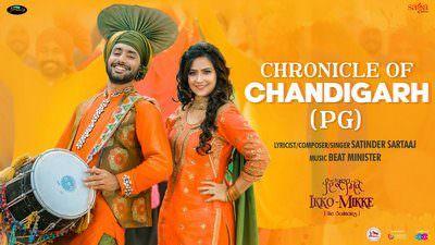 Chandigarh (PG) - Satinder Sartaaj song lyrics