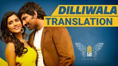 Dilli Wala lyrics English Disco Raja