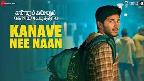 Kanave Nee Naan - Kannum Kannum Kollaiyadithaal lyrics