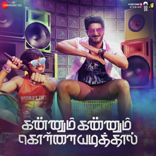 Kannum Kannum Kollaiyadithaal Tamil songs lyrics