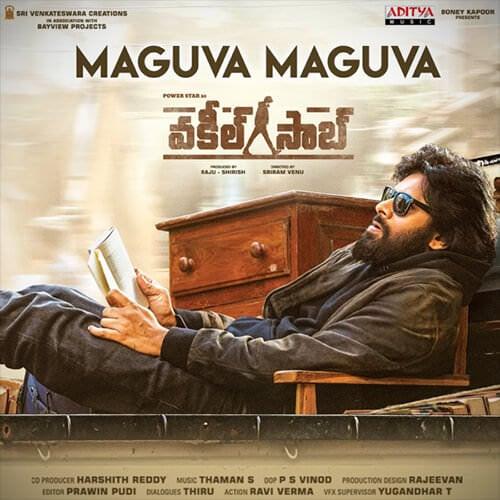 Maguva Maguva (From Vakeel Saab) Sid Sriram song lyrics