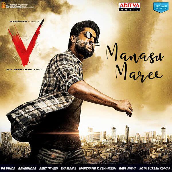 Manasu Maree Song Lyrics From V Movie Nani