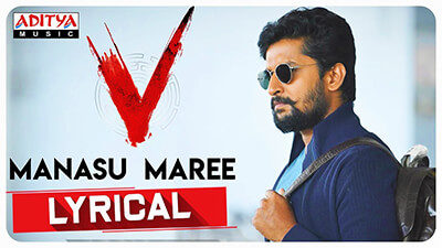 Manasu Maree Lyrics V Songs