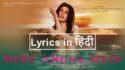 Mere Angne Mein Jacqueline Hindi lyrics