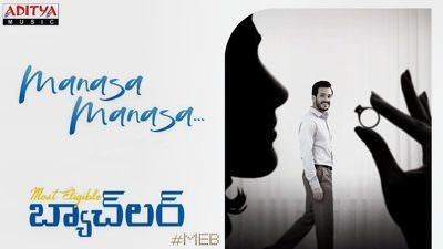 Most Eligible Bachelor - Manasa Manasa Lyrics