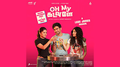 Oh My Kadavule Marappadhilai Nenje (Additional Song) lyrics