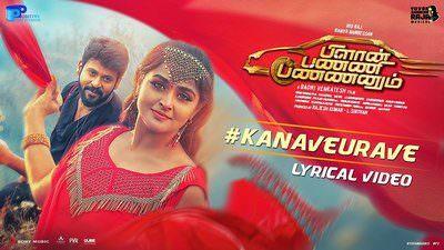 Kanave Urave Lyrics – Plan Panni Pannanum (Movie)