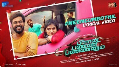 Plan Panni Pannanum - Neengum Bothil Lyrics