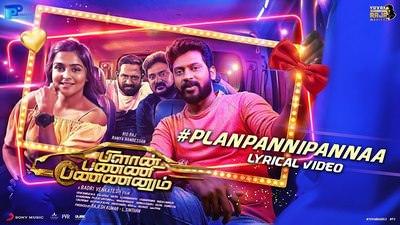 Plan Panni Pannanum - Plan Panni Lyrics