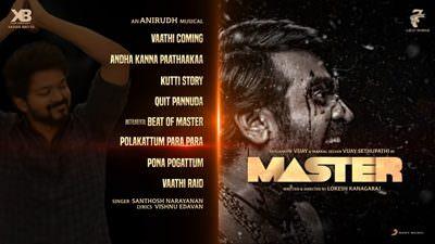 Polakattum Para Para Lyrics – Master (movie) | by Santhosh Narayanan