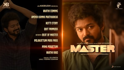 Pona Pogattum Lyrics - Master (Movie) | by CB Vinith