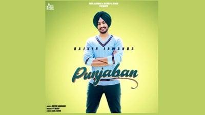 Punjaban (by Rajvir Jawanda) song lyrics