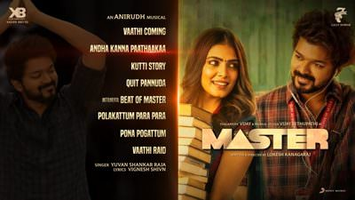 Quit Pannuda Lyrics – Master (Movie) | by Anirudh Ravichander
