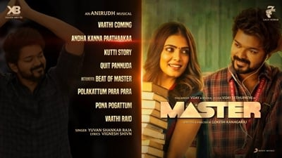 Quit Pannuda Lyrics - Master (Movie) Anirudh Ravichander