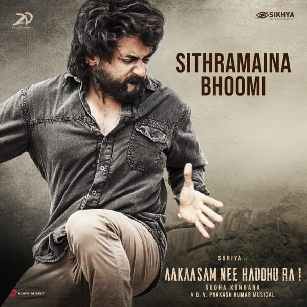 Sithramaina Bhoomi (From Aakaasam Nee Haddhu Ra) lyrics