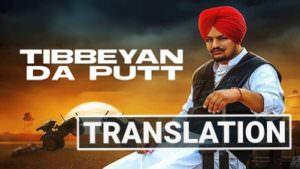 TIBEYAN DA PUTT lyrics Sidhu Moose Wala