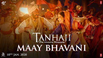 Maay Bhavani Lyrics Translation | Tanhaji (Film) | by Sukhwinder Singh