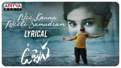 Uppena - Nee Kannu Neeli Samudram song lyrics