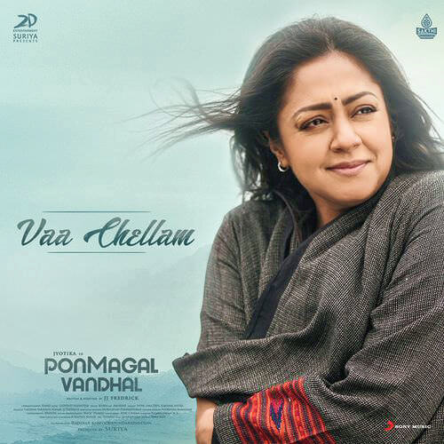 Vaa-Chellam-Pon-Magal-Vandhal-Tamil-lyrics