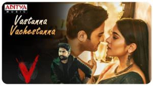 Vasthunnaa Vachestunna Lyrics V Songs