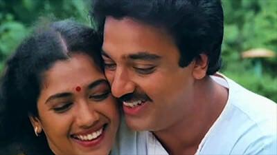 enna satham indha neram Tamil song lyrics meaning
