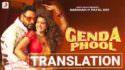 genda phool lyrics of badshah translation