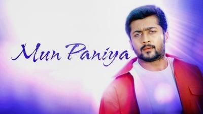 mun paniya lyrics song tamil