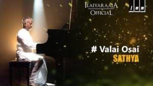 valaiyosai kala kalavena Tamil song lyrics english