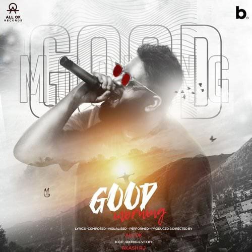 Good Morning by All Ok song lyrics Kannada