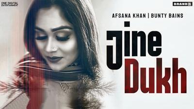 JINE DUKH Afsana Khan song lyrics