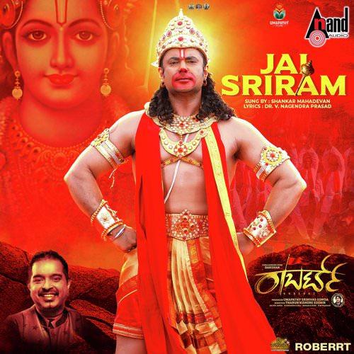 Jai Sriram - Shankar Mahadevan lyrics Kannada