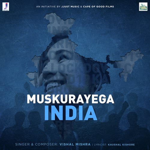 Muskurayega India by Vishal Mishra lyrics Hindi translation English