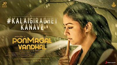 PonMagal Vandhal - Kalaigiradhey Kanave Lyric