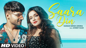 Saara Din song lyrics Karan Singh Arora Avneet Kaur T-Series