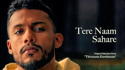 Tere Naam Sahare Dino James ft. Vocals Samira Koppikar lyrics