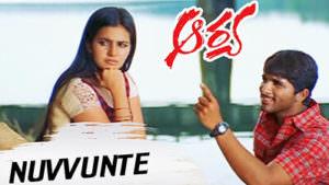 Arya Telugu Movie - Nuvvunte lyrics English